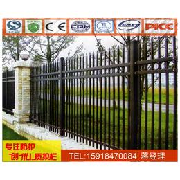 珠海清远护栏网 广州场地临时隔离网 东莞园林围栏供应商