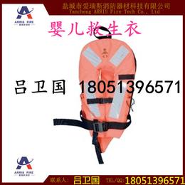 婴儿救生衣 HYJ-I 适用于15kg以下 提供ccs证书