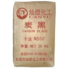 炭黑、灿煜化工碳黑(优质商家)、炭黑n774