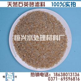 普通石英砂滤料 石英砂滤料用途