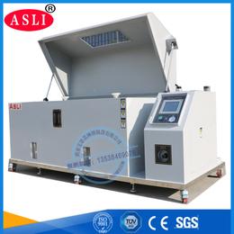 磁体盐雾试验箱生产厂家