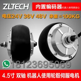 厂家中菱机器人4.5寸轮毂伺服电机ZLLG45ASM200