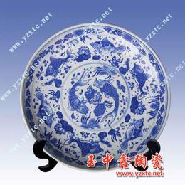 青花陶瓷纪念盘  陶瓷纪念盘价格  陶瓷盘子