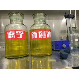 四川德孚新燃油 新能油氢能油技术服务总部4008077518