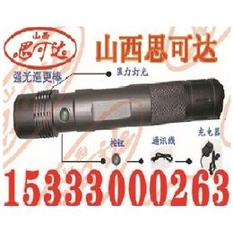 思可达 SKD 强光巡更棒 保安电子巡更系统电筒巡逻棒打点器