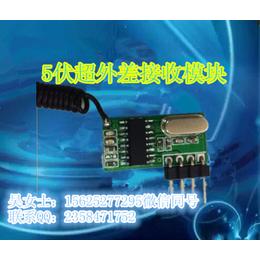 奥圣厂供应电锁专用315M超外差接收模块