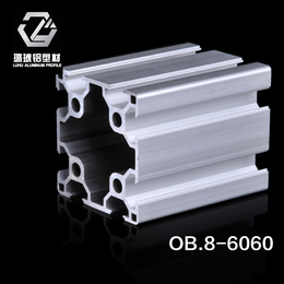 上海工业铝型材生产厂家璐琥铝型材6060