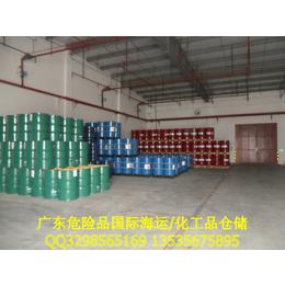 广州深圳出口化工品海运危险品空运低价促销