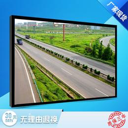 深圳市京孚光电厂家直销24寸液晶监视器品牌五金外壳加工