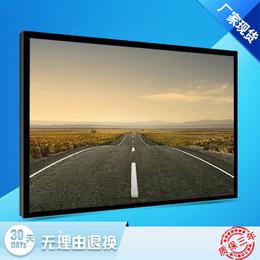 深圳市京孚光电厂家直销37寸液晶监视器品牌五金外壳加工