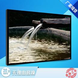 深圳市京孚光电厂家直销47寸液晶监视器品牌五金外壳加工