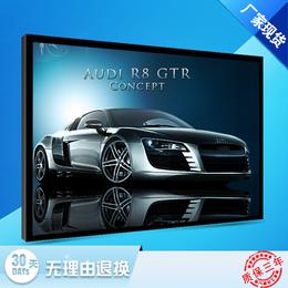 安东华泰65寸监视器尺寸壁挂式价格实惠