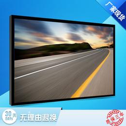 深圳市京孚光电厂家直销70寸液晶监视器优点液晶高清LED窄边