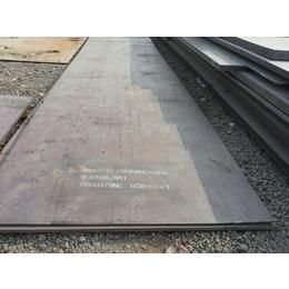 威海钢板厂家威海耐磨钢板厂家报价