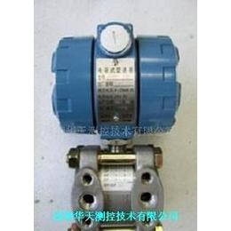 1151电容式变送器05
