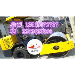 河北邯郸3.5吨单钢轮压路机价格+驾驶式3.5吨压路机厂家?