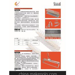 专业厂家长期供应 割皮刀 不锈钢串条 高强度钉扣机 图