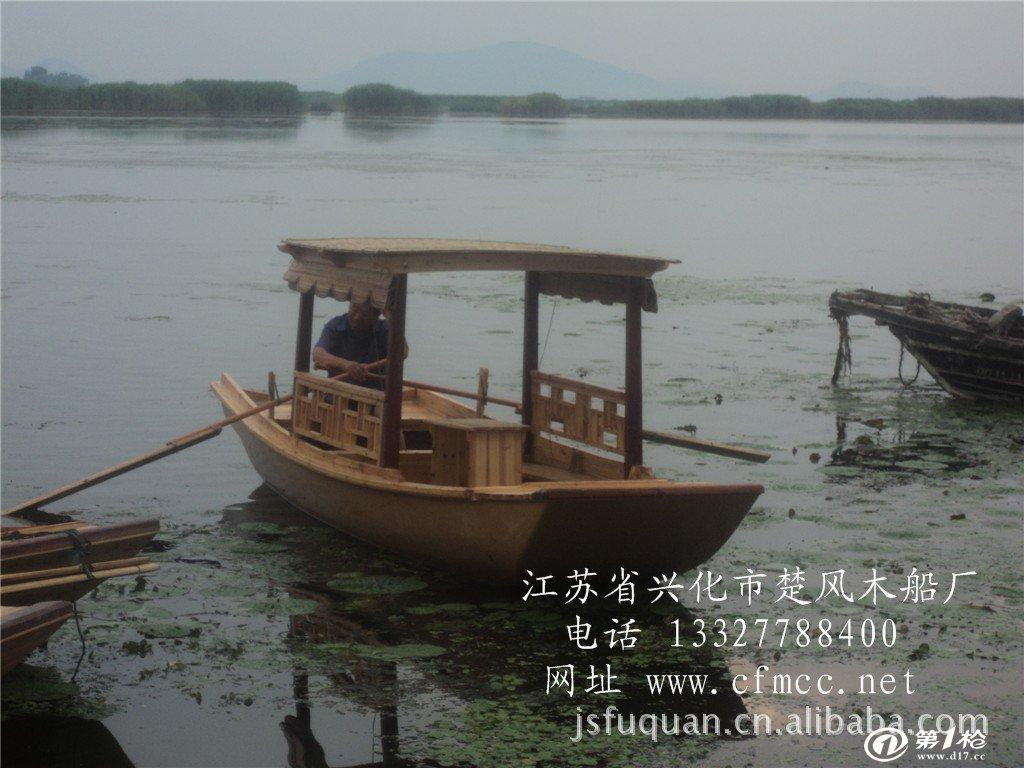 木船头正面素材