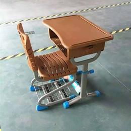 塑钢课桌椅中小学生课桌椅学校课桌椅学生台