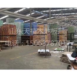 供应山东天禧踏舒康系列强化复合木地板批发零售