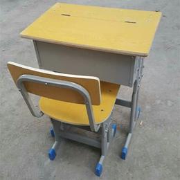 厂家直销课桌椅学生学校课桌椅升降课桌椅