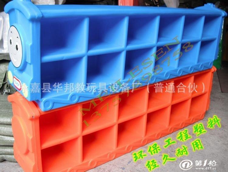 环保塑料卡通笑脸鞋柜/塑料鞋柜/托马斯鞋柜整理架/幼儿园鞋架