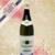 霞多丽干白葡萄酒经销缩略图4