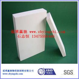 江苏无锡耐高温陶瓷片专业供应商