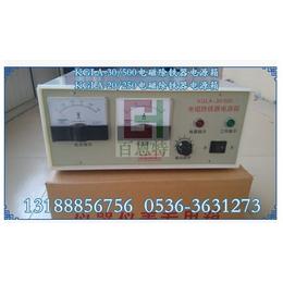 KGLA-20 kgla30 kgla50 电磁除铁器控制箱