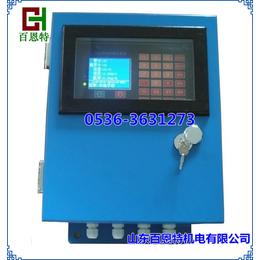 YN3000A电脑积算器输送大皮带机计量称秤计量控制累计产量