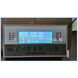 GM8006H称重控制器 智能控制仪 皮带秤仪表调速秤机仪表缩略图