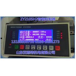 WEIGH FEEDER ZY2105H2称重控制器