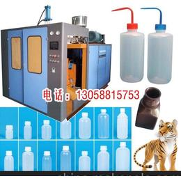 全自动中空吹塑机 小型吹塑机 塑料瓶饮料瓶中空机 厂家直销
