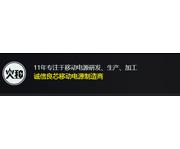 深圳市现代火种科技发展有限公司