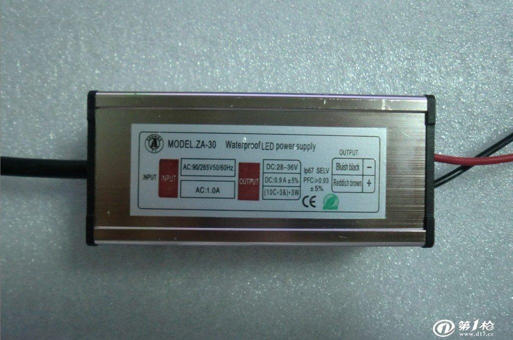 中溋科技投光灯驱动电源30w(pfc)