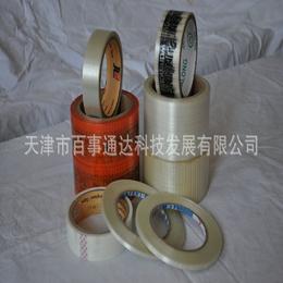天津百特胶带定制规 A级店铺诚信经营 优质铝箔胶带