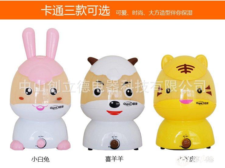 中山加湿器批发 可爱小兔卡通空调增湿器 婴儿创意家用空气加湿器