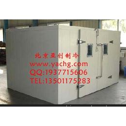 冷库设计安装,制冷设备销售,公司生产聚氨酯冷库板以及冷库门