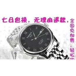 2011受欢迎 潮人版 T1853蓝宝石男士手表 多功能平安国际乐园 男表