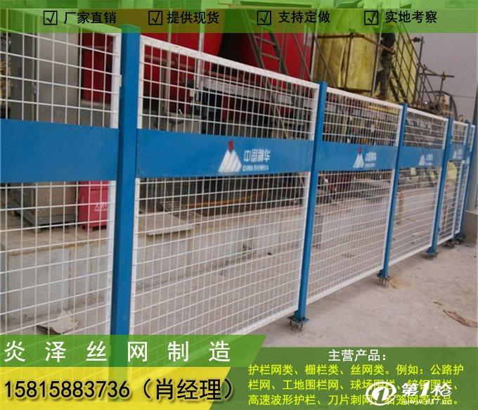 产品名称:建筑施工现场临边安全防护栏/组装式临边防护栏 产品规格:1.2x2m,立柱1.2m高,栏杆1.2*2m 产品用途:建筑施工现场临边安全防护 产品用材:立柱50*50mm国标方钢,栏杆外框为30*30mm厚,中间竖杆为20*20mm厚方管,铁板0.8mm厚 产品分类:通用版、标准版(定制)(不同版本的产品主要区别在于材料厚度不同,使用年限不同) 产品颜色:黄黑相间、红白相间两种 是否加工定制:可加工定制各种尺寸,可喷企业标微