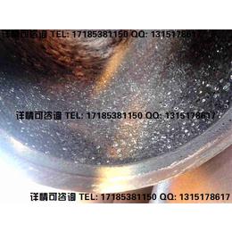钨矿石精选高磨蚀大颗粒介质输送用陶瓷复合管