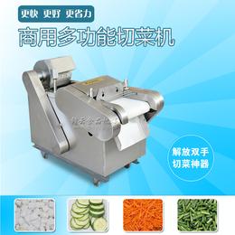 食堂酒店用的多功能切菜机 自动切菜的<em>机器设备</em>
