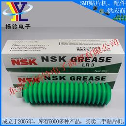 高温高速精密轴承润滑脂 日本NSK LR3 润滑脂