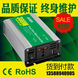 24V300W汽车逆变器 带电脑USB手机充电逆变器