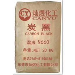 炭黑、炭黑n550、灿煜化工炭黑(多图)