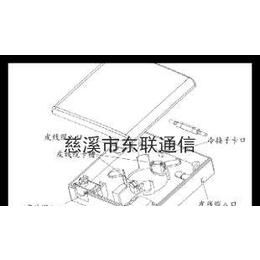 皮线光缆光纤桌面盒