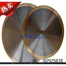 厂家直销金刚石金属切割片 玻璃、陶瓷、芯片、石英专用切割片