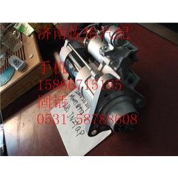 重汽曼启动机(多图) 200V26201-7199 起动机