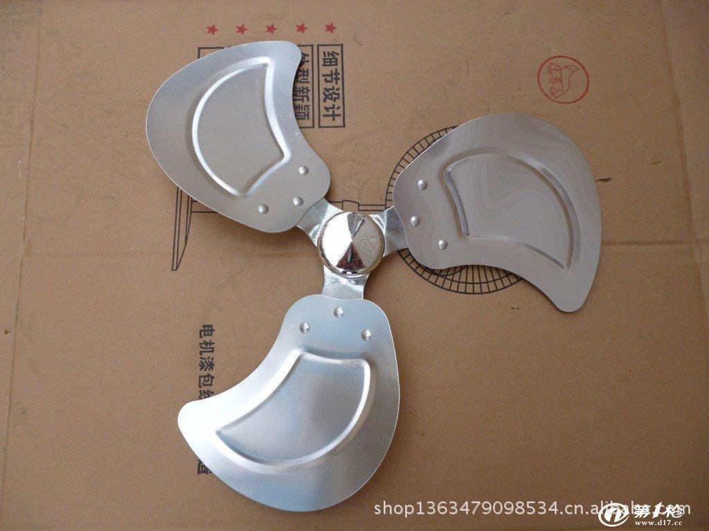 丰霸王 20寸商用落地电风扇 趴地扇工业扇 纯铜电机铝