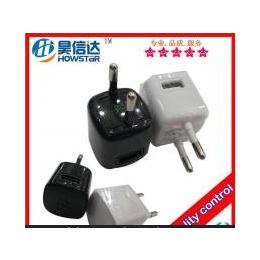 供应黑莓<em>手机充电器</em>/<em>USB</em>智能手机充电器